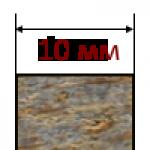 ЦСП 10мм