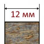 ЦСП 12мм