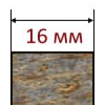 ЦСП 16мм