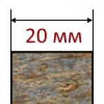ЦСП 20мм