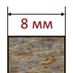 ЦСП 8мм