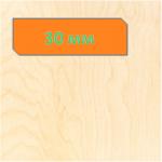 Фанера 30 мм