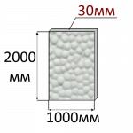 Пенопласт (Пенополистирол) ПСБ-С-15 30x2000x1000mm