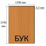 ДВП 3,2 мм, 2745х1700 мм, Бук