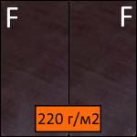 Фанера ламинир. ФСФ 3000х1500х12мм, F/F 220г/м2
