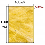Стекловолокно ISOVER Штукатурный фасад 1200х600х50 (8 плит)