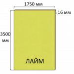ЛДСП 16x3500x1750мм Лайм