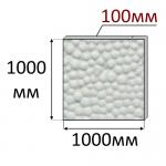 Пенопласт (Пенополистирол) ПСБ-С-15 100x1000x1000mm