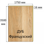 ЛДСП 16x3500x1750мм Дуб Французский