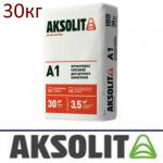 Штукатурка AKSOLIT A1