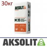 Штукатурка AKSOLIT M35