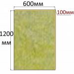 Каменная вата GreenGuard Универсал 1200х600х100мм (4 плиты)
